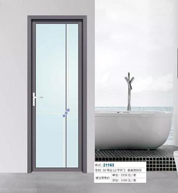 浴室平開門